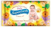 Super Fresh Влажные салфетки для детей и мам 60шт,