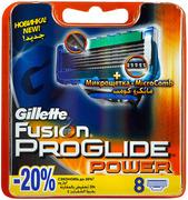 FUSiON PROGLIDE Power Сменные касеты для бритья 8шт