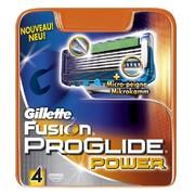 FUSiON PROGLIDE Power Сменные касеты для бритья 4шт