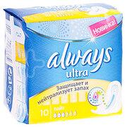 ALWAYS Ultra Женские гигиенические прокладки Light 10шт