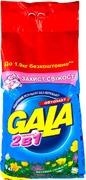 GALA Стиральный порошок для автоматической стирки 2в1 9кг