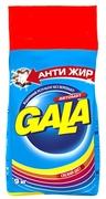 GALA Стиральный порошок для автоматической стирки Ultra Color 9кг