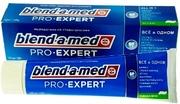 BLEND A MED Зубная паста Expert Все в одном Нежная мята 100мл