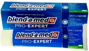 BLEND A MED Зубная паста ProExpert Все в одному Свежая Мята 100мл