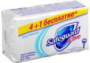 SAFEGUARD мыло туалетное Классическое 5х75г