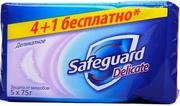 SAFEGUARD мыло туалетное Деликатное 5х75г