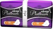ALWAYS Ultra Женские гигиенические прокладки Platinum Collection Normal Plus 20шт