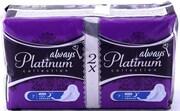 ALWAYS Ultra Женские гигиенические прокладки Platinum Collection Night 14шт