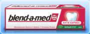 BLEND A MED Зубная паста Антикариес Mint 150мл