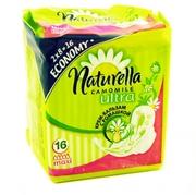 NATURELLA Ultra Женские гигиенические прокладки Camomile Maxi 16шт