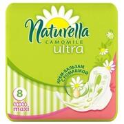 NATURELLA Ultra Женские гигиенические прокладки Camomile Maxi 8шт