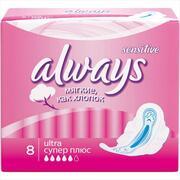 ALWAYS Ultra Sensitive Женские гигиенические прокладки Super Plus 8шт