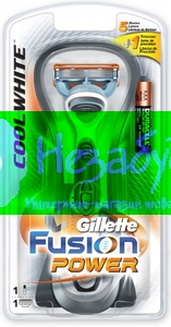 FUSiON Power CoolWite Станок + 1 Картридж