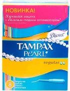 TAMPAX Discreet Pearl Гигиенические Тампоны с апликатором Regular Single 8шт