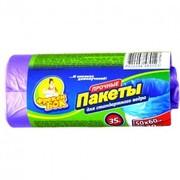 Фрекен Бок Пакеты для мусора 50*60/35л/30шт фиолетовый