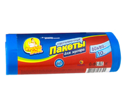 Фрекен Бок Пакеты для мусора с затяжкой синий 60л/10шт