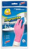Фрекен Бок Перчатки резиновые розовые универсальные крепкие L