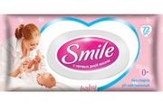 SMILE Baby Влажные салфетки 72шт с клапаном