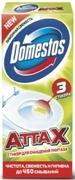 Domestos для дезинфекции20*30 стикер Лимонная Свежесть