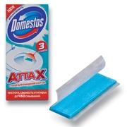 Domestos для дезинфекции20*30 стикер Морская Свежесть