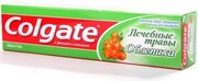 Colgate Зубная паста 50 мл Herbal Seabuckthorn