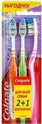 Colgate Зубная щетка Зиг Заг Plus средняя2+1