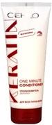 C:EHKO C.K. Кондиционер Минутка для всех типов волос , 200 мл. (под заказ)