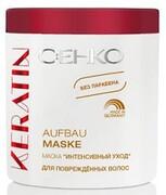 C:EHKO С.К. Маска Интенсивный уход с кератином для поврежденных волос, 200 мл. (под заказ)