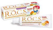 R.O.C.S Зубная паста kids лимон, апельсин и Ваниль 45г