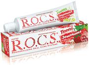 R.O.C.S Зубная паста teens клубника 74 г