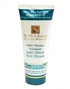 Health&Beauty Крем мультивитаминный для ног 180мл