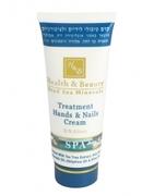 Health&Beauty Крем мультивитаминный крем для рук и ногтей 100мл