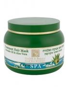 Health&Beauty Маска для всех типов волос с авокадо и алоэ 250мл