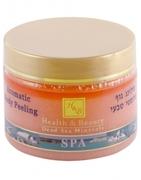 Health&Beauty Пилинг ароматичный для тела ваниль 350мл