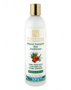 Health&Beauty Кондиционер для всех типов волос на основе минералов моря 400мл