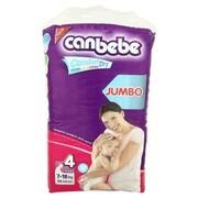 CANBEBE Детские подгузники  Comfrt dry Jumbo maxi (7-18 кг) 50 шт