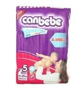 CANBEBE Детские подгузники Comfort dry Jumbo junior (11-25 кг) 26 шт