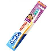 ORAL-B Зубная щетка 3_Effect Classic 40 средняя 1шт
