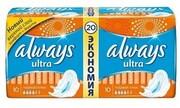 ALWAYS Ultra Женские гигиенические прокладки Normal Plus Без аромата 20шт