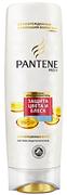 PANTENE Бальзам-ополаскиватель Защита цвета и блеск 600мл