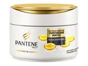 PANTENE Маска Интенсивное укрепление для тонких волос 200мл