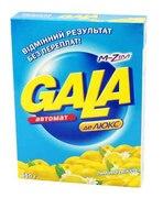GALA порошок для автоматической стирки Лимонная свежесть 400г