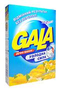 GALA ручная стирка Лимонная свежесть 400г