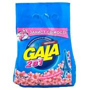 GALA порошок для автоматической стирки 2в1 1.5кг