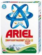 ARIEL ручная стирка Горное Источник 450г