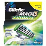 MACH3 Sensitive Сменные кассеты для бритья 4шт