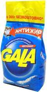GALA Стиральный порошок для автоматической стирки Морская свежесть 3кг