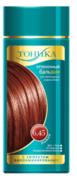 Clever Тоника Бальзам для придания оттенка с эффектом биоламинирования 6.45 Рыжий, 150 мл