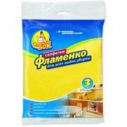 Фрекен бок Салфетка для уборки Фламенко 3шт.