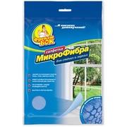 Фрекен бок Салфетка для уборки микрофибра Для стекла и зеркал